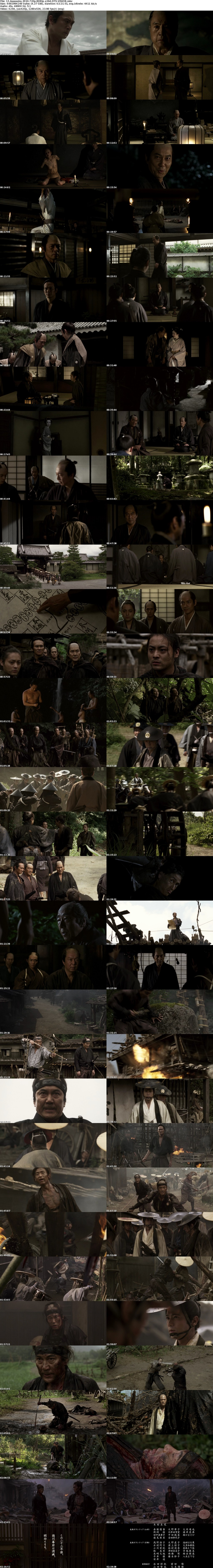 13 Assassins 2010 720p BDRip x264 DTS-ViSiON