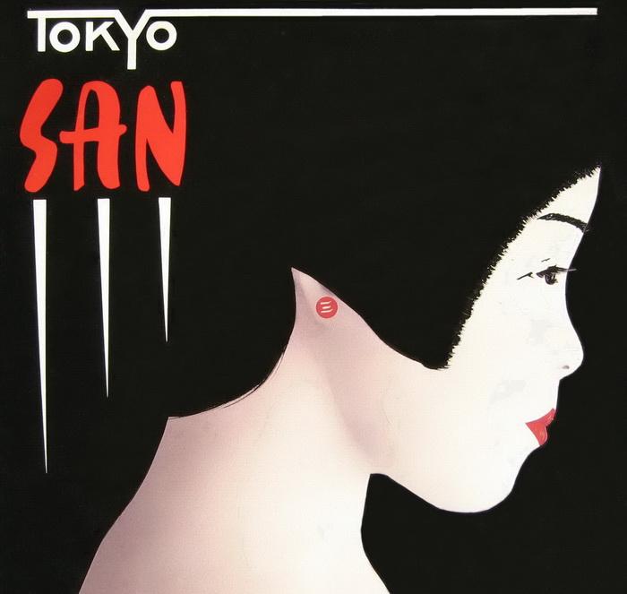 http://noob.hu/2011/06/26/cover_5.jpg