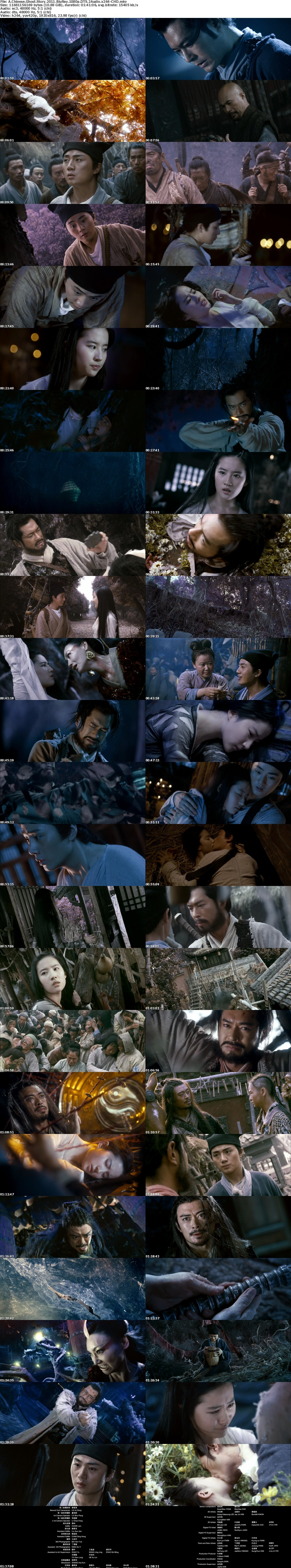A Chinese Ghost Story 2011 BluRay 1080p DTS 2Audio x264-CHD