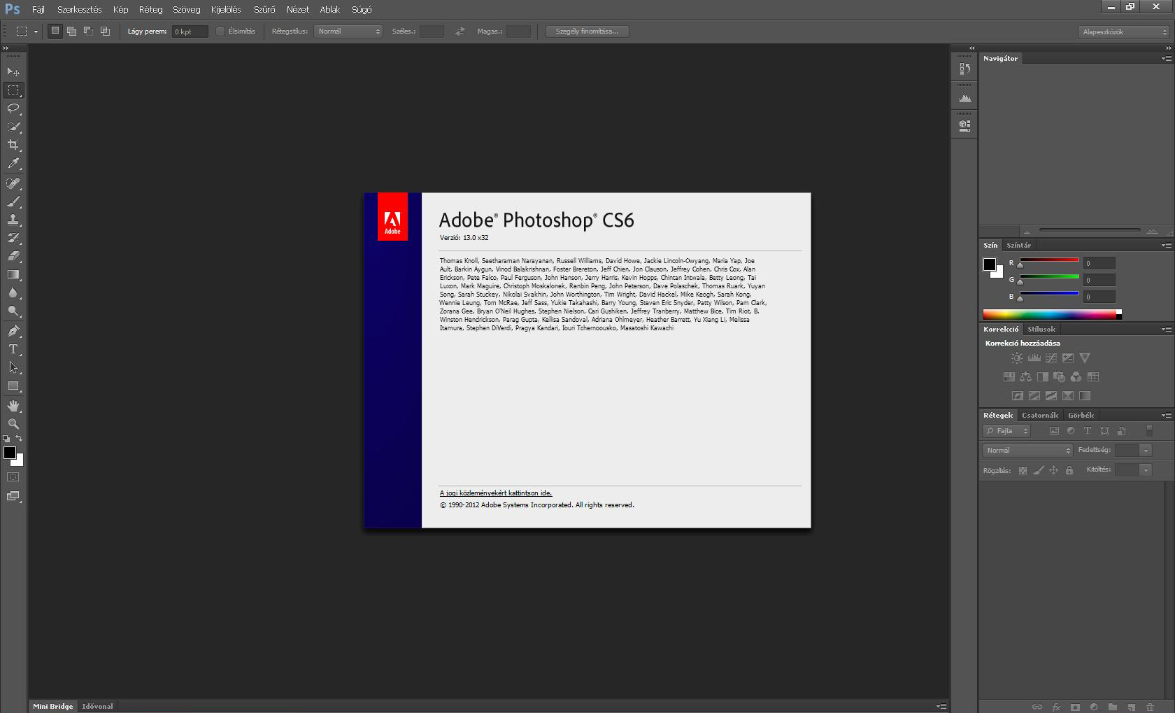 adobe-photoshop-cs6-02.JPG